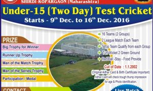 Under 15 Test Cricket Tournament Shirdi