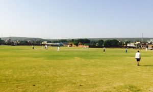 Skyline Cricket Ground