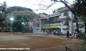 D.P.C.Cricket Ground Matunga