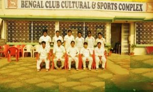 Bengal Club Cricket Academy