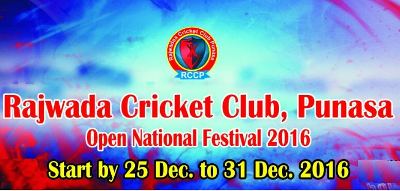 Rajwada Cricket Club Punasa Open National Festival 2016 Tournament