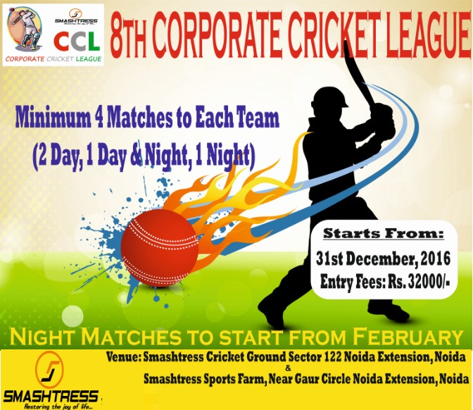 Invitation For Corporate Cricket Tournament: Smashtress 8th Corporate Cricket League Tournament 2016-17