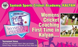 Womans Cricket Coaching