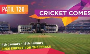 13th D.Y. Patil T20 Cup 2017 Cricket Tournament , Navi Mumbai