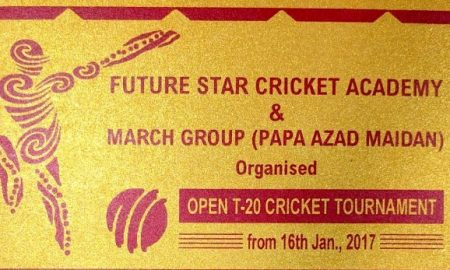 Open T-20 Cricket Tournament 2017 - Mumbai