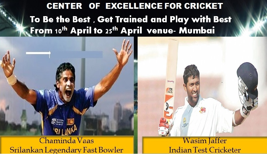 Jwala Sports Foundation-Chaminda Vaas & Wasim Jaffer Coaching Camp in April 2017