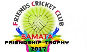 Friendship Trophy 2017 Cricket Tournament