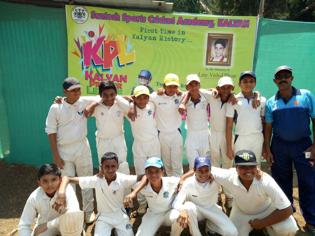 Boys Cricket Academy Team