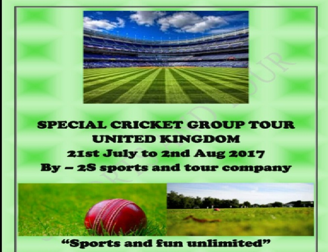 Special Cricket Group Tour United Kingdom 2017