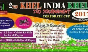 2nd Khel India Khel T-20 Corporate Cup Tournament 2017