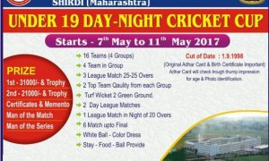 Under 19 Day Night Cricket Cup Tournament Shirdi