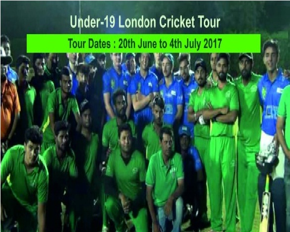 Under 19 London Cricket Tour