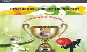 Singhania Trophy U-14 Cricket Tournament Mumbai