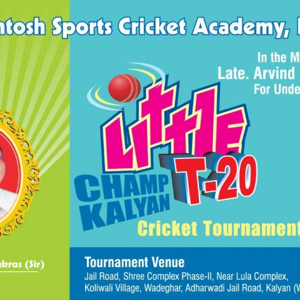 Under-12 Little Champs Knock Out Cricket Tournament Kalyan