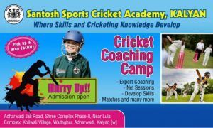 Cricket Coaching Summer Camp Kalyan