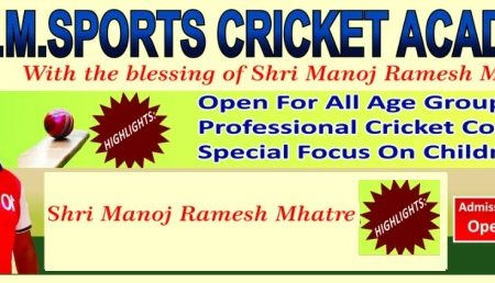 G M SPORTS CRICKET ACADEMY DOMBIVALI