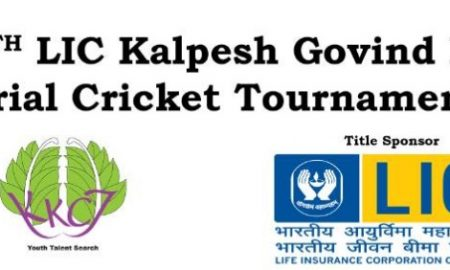 27th LIC Kalpesh Govind Koli Memorial Cricket Tournament 2017