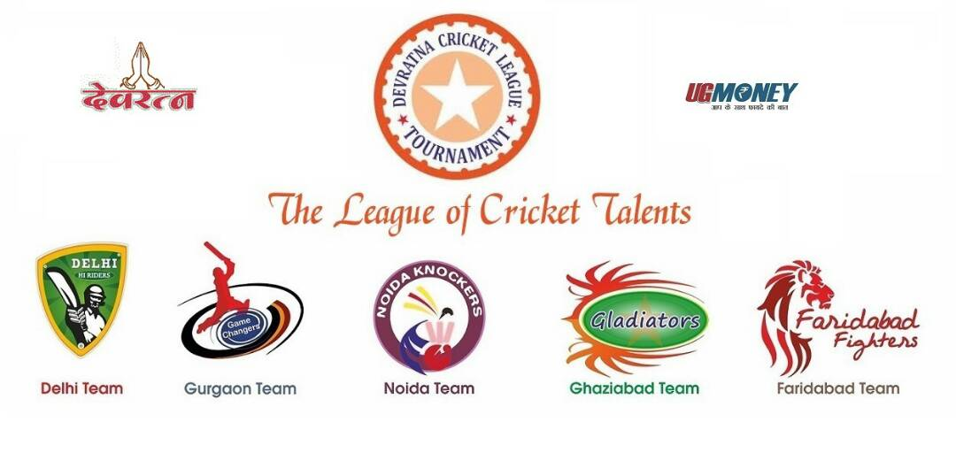Devratna-T20 CRICKET PREMIERE LEAGUE TOURNAMENT DELHI