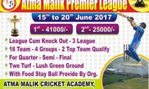 Atma Malik Premier League Tournament Shirdi