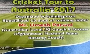 i think Sportz Cricket Tour Australia 2017