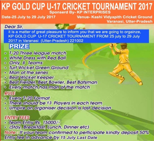 KP Gold Cup U-17 Cricket Tournament 2017 UP