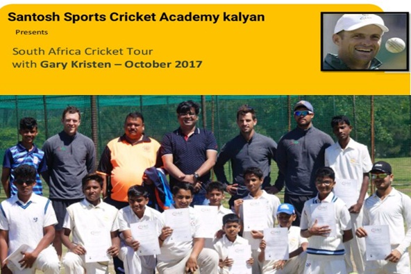 South Africa Cricket Tour 2017