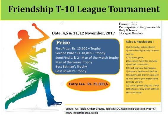 Friendship T-10 League Tournament Mumbai