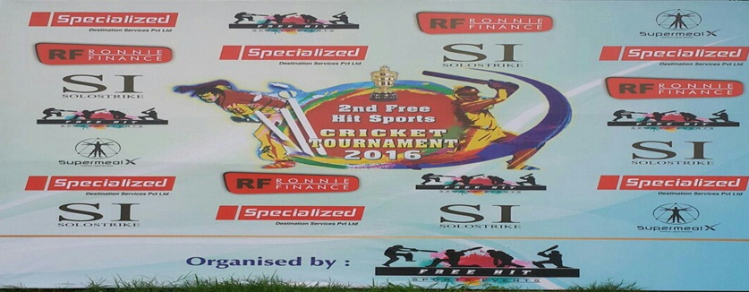 BST BIG BASH CRICKET LEAGUE TOURNAMENT 2017 DELHI