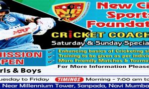 New City Sports Foundation Cricket Coaching Navi Mumbai