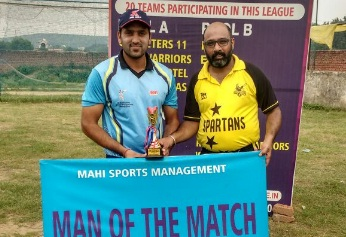 Pradeep's unbeaten 76* steers JR 11 to a win in the ongoing Skyline T20 League