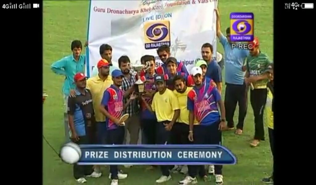 Prize Distribution Ceremony...