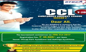 DTDC CCL Tournament Mumbai Season -2