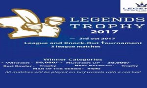 LEGENDS TROPHY CRICKET TOURNAMENT 2017 PUNE