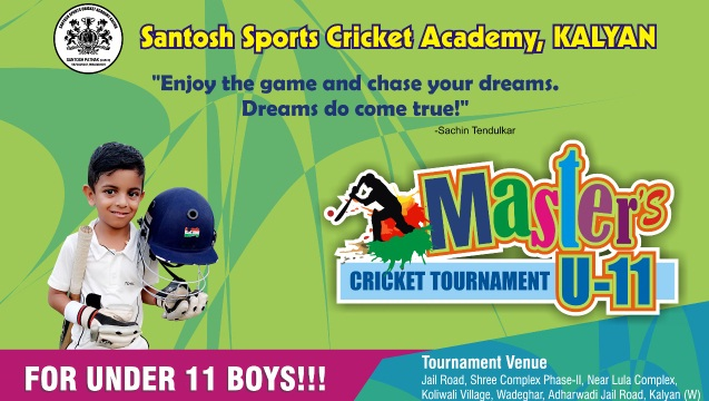 Masters Cricket Tournament U-11 Kalyan