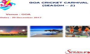 Goa Cricket Carnival Tournament 2017 Season 2