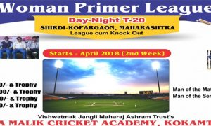 Women Premier League 2018 Shirdi