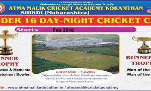 Under 16 Day Night Cricket Cup Tournament Shirdi 2018